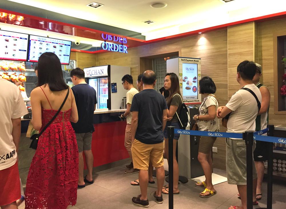 singapore-liao-fan-line